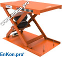 lsa03_enkon_air_scissor_lift_table