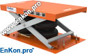 lsa18_enkon_air_scissor_lift_table