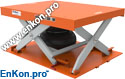 lsa23_enkon_air_scissor_lift_table