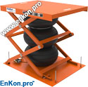 lsa32_enkon_air_scissor_lift_table
